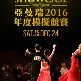 showcase JPG檔-1