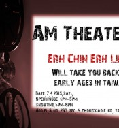20150704 AM Theater–Erh Chin Erh Lin Welcome You!