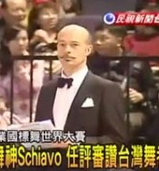 2014.02.28 亞巡賽民視中文新聞報導