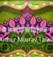 Arthur Murray Taiwan 亞曼瑞國際舞蹈教學中心